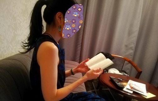 本を読むやまみん