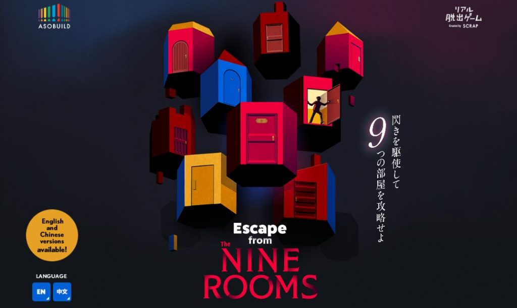 nine rooms