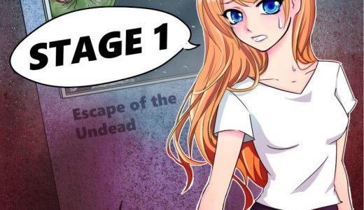 【STAGE1】ゾンビキャンパスからの脱出~倉庫に散らばっている謎~
