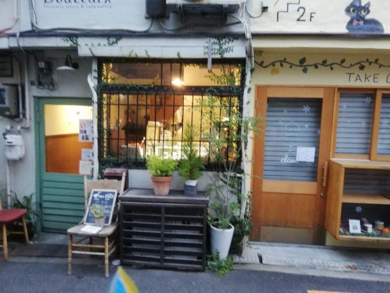 大阪のカフェ