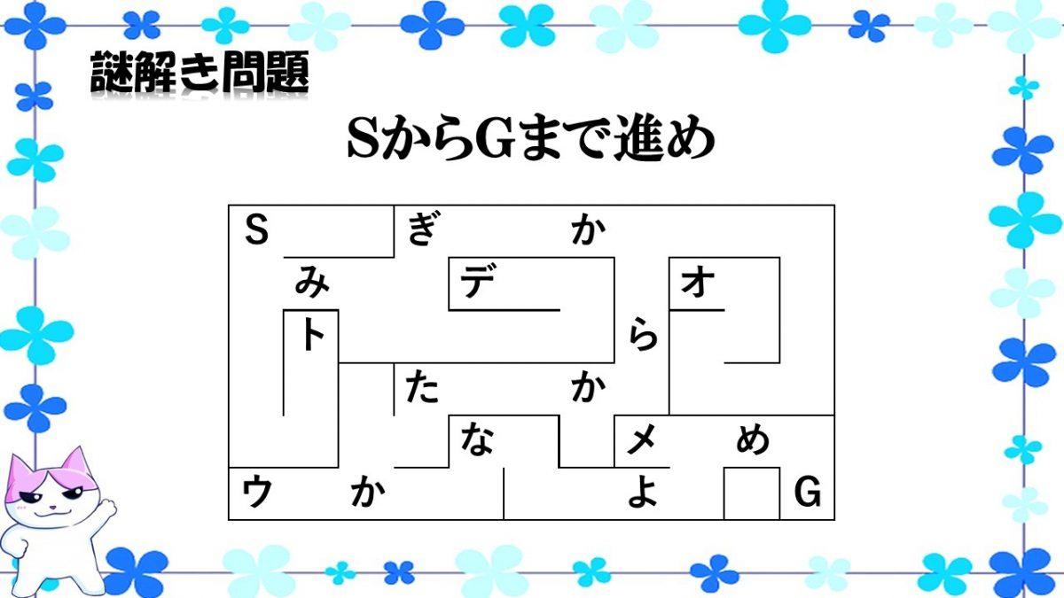 二 祝う 漢字 文字 で 誕生 日