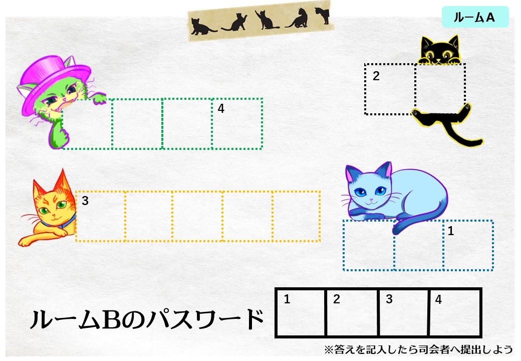 スライド9猫